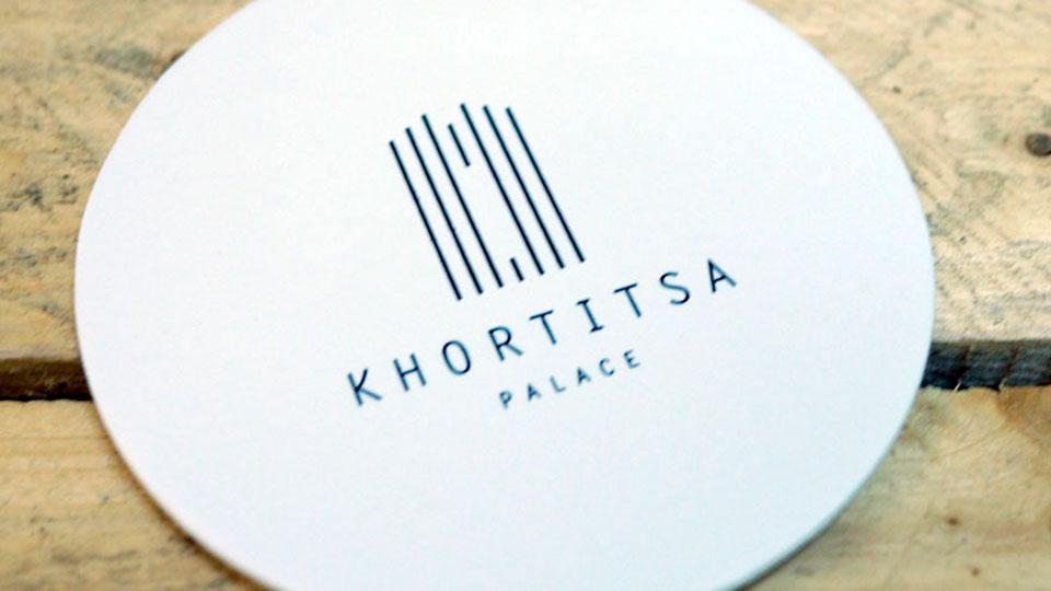 Картинки по запросу Бирдекель с логотипом